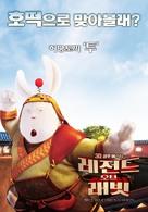 Tu Xia Chuan Qi - South Korean Movie Poster (xs thumbnail)