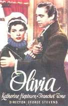 Quality Street - Spanish Movie Poster (xs thumbnail)