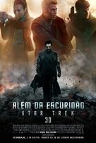 Star Trek Into Darkness - Brazilian Movie Poster (xs thumbnail)