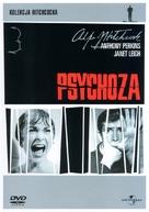 Psycho - Polish Movie Cover (xs thumbnail)