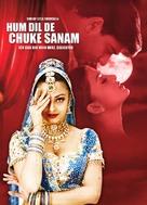 Hum Dil De Chuke Sanam - German Movie Cover (xs thumbnail)
