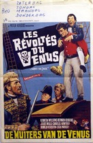 Carry on Jack - Belgian Movie Poster (xs thumbnail)