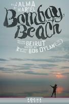 Bombay Beach - DVD cover (xs thumbnail)