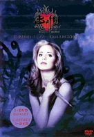 """Buffy the Vampire Slayer"" - German DVD movie cover (xs thumbnail)"