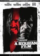 Srpski film - Movie Cover (xs thumbnail)