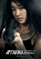 Iris: The Movie - South Korean Movie Poster (xs thumbnail)