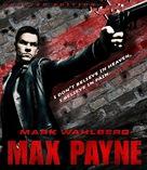 Max Payne - Blu-Ray cover (xs thumbnail)