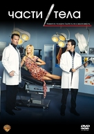 """Nip/Tuck"" - Russian Movie Cover (xs thumbnail)"
