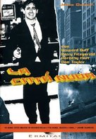 The Naked City - Italian DVD cover (xs thumbnail)