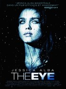 The Eye - French Movie Poster (xs thumbnail)