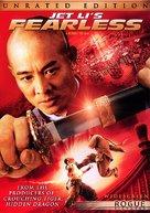 Huo Yuan Jia - DVD movie cover (xs thumbnail)