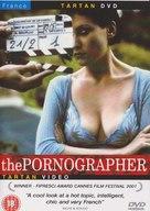 Le pornographe - British DVD cover (xs thumbnail)