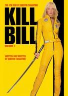 Kill Bill: Vol. 1 - DVD movie cover (xs thumbnail)
