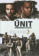 """""""The Unit"""" - French Movie Cover (xs thumbnail)"""