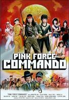 Gong fen you xia - Movie Poster (xs thumbnail)
