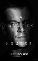 Jason Bourne - Mexican Movie Poster (xs thumbnail)