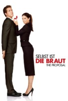 The Proposal - Swiss Movie Poster (xs thumbnail)