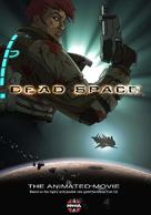 Dead Space: Downfall - Movie Cover (xs thumbnail)