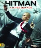 Hitman: Agent 47 - Hungarian Movie Cover (xs thumbnail)