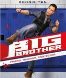 Taai si hing - Blu-Ray movie cover (xs thumbnail)