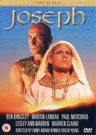 Joseph - British DVD cover (xs thumbnail)