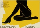 An Unmarried Woman - Polish Movie Poster (xs thumbnail)