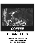 Coffee and Cigarettes - Estonian DVD cover (xs thumbnail)