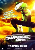 Superhero Movie - Thai Movie Poster (xs thumbnail)