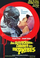 The Abominable Dr. Phibes - German Theatrical poster (xs thumbnail)