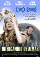 Cold Souls - Argentinian Movie Poster (xs thumbnail)