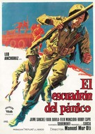 El escuadrón del pánico - Spanish Movie Poster (xs thumbnail)