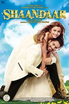 Shaandaar - Indian Movie Poster (xs thumbnail)