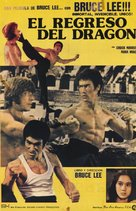 Meng long guo jiang - Spanish Movie Poster (xs thumbnail)