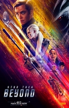 Star Trek Beyond - Australian Movie Poster (xs thumbnail)