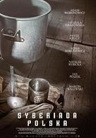 Syberiada polska - Polish Movie Poster (xs thumbnail)