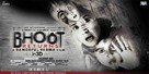 Bhoot Returns - Indian Movie Poster (xs thumbnail)