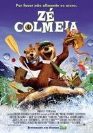Yogi Bear - Portuguese Movie Poster (xs thumbnail)