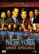 """Law & Order: Special Victims Unit"" - French DVD movie cover (xs thumbnail)"