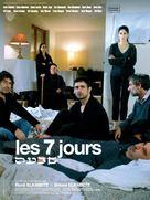 Shiva - French Movie Poster (xs thumbnail)
