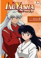 """InuYasha: Kanketsu-hen"" - DVD movie cover (xs thumbnail)"