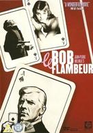 Bob le flambeur - British DVD cover (xs thumbnail)