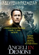 Angels & Demons - Slovenian Movie Poster (xs thumbnail)