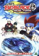"""""""Metaru faito Beibureedo"""" - Danish DVD movie cover (xs thumbnail)"""
