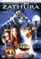 Zathura: A Space Adventure - Hungarian DVD movie cover (xs thumbnail)