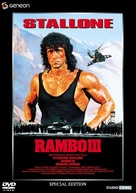 Rambo III - French DVD cover (xs thumbnail)