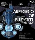 """Aoki Hagane no Arpeggio: Ars Nova"" - Japanese Blu-Ray cover (xs thumbnail)"