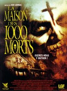 House of 1000 Corpses - French DVD movie cover (xs thumbnail)