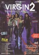 Virgin 2: Bukan film porno - Indonesian Movie Cover (xs thumbnail)