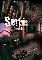 Serbis - Italian Movie Poster (xs thumbnail)