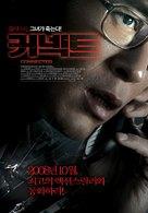 Bo chi tung wah - South Korean Movie Poster (xs thumbnail)